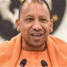 CM योगी बोले-हमारे शासनकाल में अपराध में आई गिरावट