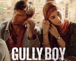 27 फिल्मो की दौड़ में 'गली बॉय' ऑस्कर के लिए चुना गया