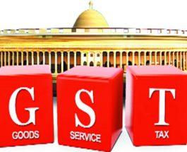 आखिर क्या है GST? और  GST अभी कहां लागू नहीं हाेगा?