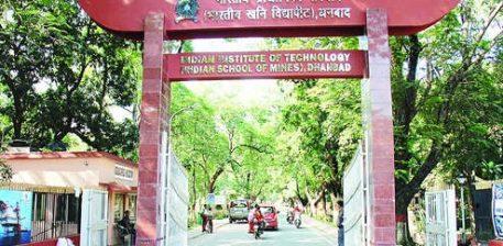 धनबाद : SC कमीशन ने IIT-ISM डायरेक्टर पर दिया एफआइआर का आदेश, यह है मामला….