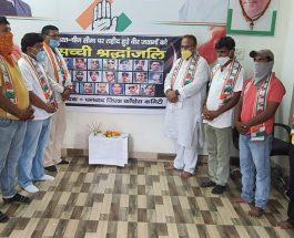 धनबाद कांग्रेस कमिटी के द्वारा शहीद हुए जवान को श्रद्धांजलि दिया गया