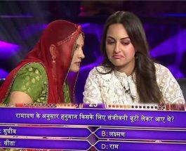कौन बनेगा करोड़पति के शो में रामायण से जुड़े सवाल का जवाब न देने के चक्कर में ट्रोल