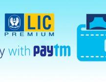 अब बीमा प्रीमियम जमा करने के लिए लाइनों में नहीं होना पड़ेगा खड़ा, करें मिनटों में भुगतान