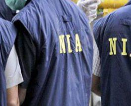 NIA की खुलासा अलगाववादियों आतंक फैलाने के लिए हाफिज से लेते थे फंड