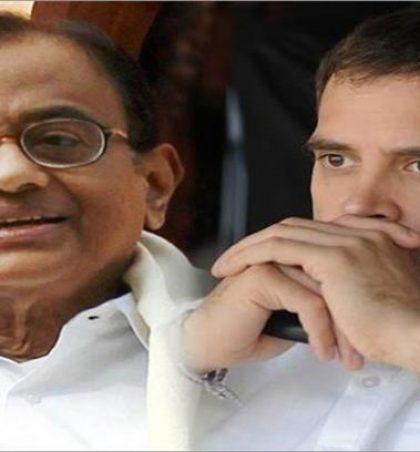पी चिदंबरम ने ऐलान किया, राहुल गांधी प्रधानमंत्री पद के दावेदार नहीं होंगे