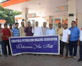 धनबाद: पेट्रोलियम डीलर एसोसिएशन के आह्वान पर रहे बंद , 10 करोड़ का कारोबार प्रभावित