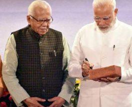 उत्तर प्रदेश : पीएम ने रखी 81 परियोजनाओं की नींव, कहा-उद्योगपतियों संग खड़ा होने पर नहीं लगता है दाग