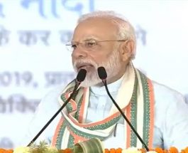 """नरेंद्र मोदी ने कहा """"ऊँ सुनते ही कुछ लोगों के कान खड़े हो जाते हैं"""""""