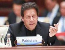 इमरान खान ने अमेरिका पर साधा निशाना, कहा-मदद के लिए हमने दी थी जेहादियों को ट्रेनिंग