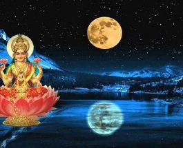 सोलह शृंगार वाली पूनम की रात का खास महत्व है। ऐसे की जाती पूजा….