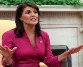 अमेरिका : संयुक्त राष्ट्र में राजदूत निक्की हेली ने दिया इस्तीफा
