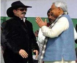 बिहार : 'छोटे सरकार' ने सीएम नीतीश पर किया करारा प्रहार