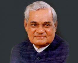 पूर्व प्रधानमंत्री अटल बिहारी वाजपेयी एम्स में भर्ती