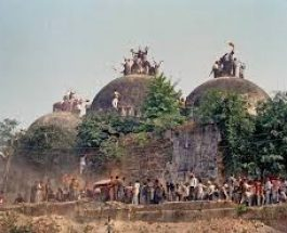 राम जन्म भूमि के बंटवारे का सवाल ही नहीं, एक इंच भी भूमि नहीं दी जाएगी- विश्व हिंदू परिषद