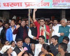 गुजरात चुनाव परिणाम नरेंद्र मोदी व भाजपा के लिए चेतावनी : डॉ अजय