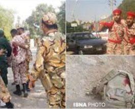 ईरान : सेना पर आतंकी हमला, 8 सैनिकों की मौत 20 से ज्यादा घायल