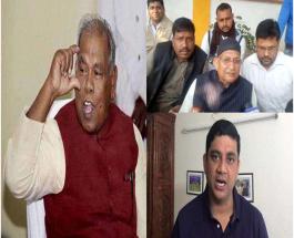 बिहार: एक्स सीएम जीतनराम मांझी की पार्टी 'हम' में घमासान, स्टेट प्रसिडेंट व प्रवक्ता समेत कई ने दिया इस्तीफा