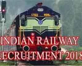 रेलवे में 90 हजार भर्तियां, युवाओं को मिलेगा रोजगार का मौका