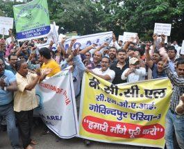 धनबाद : बीसीसीएल अफसरों ने थर्ड पीआरसी का विरोध प्रदर्शन किया