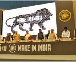 मेक इन इंडिया योजना से 2020 तक करीब 10 करोड़ लोगों को मिलेगा रोजगार- नीति आयोग