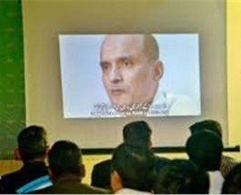 पाकिस्तान : कुलभूषण जाधव को अब दूसरी बार नहीं दिया जाएगा काउंसलर एक्सेस
