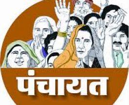 पश्चिम बंगाल में पंचायत चुनाव एक, तीन और पांच मई को