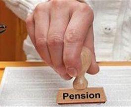 यूपी : सेवानिवृत शिक्षकों और कर्मचारियों के बढ़ेगी पेंशन