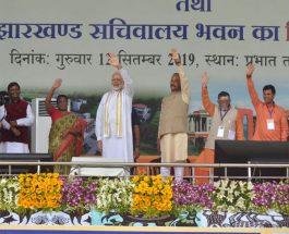 पीएम नरेंद्र मोदी ने देश को एक साथ तीन बड़ी योजनाओं का शुभारंभ किया