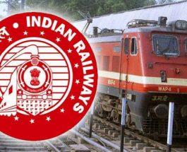9 अगस्त से शुरू होगी रेलवे की 26,502 भर्तियों के लिए परीक्षा
