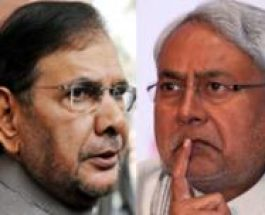 बिहार : नीतीश की बैठक, शरद की 'जनअदालत'