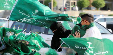 सऊदी अरब में सार्वजनिक व्यवहार के नियमों की घोषणा, जाने जुर्माना के बारे में