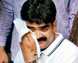 बिहार : पूर्व राजद सांसद शहाबुद्दीन के भतीजे को अपराधियों ने मारी गोली, मौत
