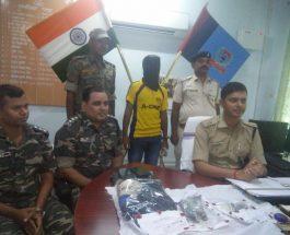 सिमडेगा : पहाड़ी चीता गैंग के लीडर को पुलिस ने दबोचा