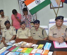 धनबाद: साइबर क्राइम का मास्टरमाइंड बंगाल से पकड़ाया गया, 84 बैंक अकाउंट व 20 चेकबुक जब्त