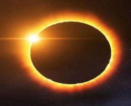 25 साल बाद 21 को सूर्य ग्रहण पर अद्भूत संयोग, दिन में ही रात जैसा होगा अहसास