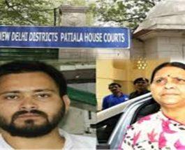 बिहार : तेजस्वी और राबड़ी को मिली जमानत, सीबीआई ने जताई नाराजगी