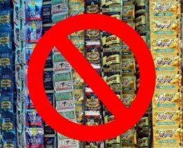 यूपी : सरकारी कार्यालयों में बैन होगा तंबाकू और गुटखा, योगी ने दिए आदेश