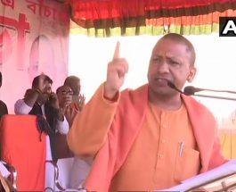पश्चिम बंगाल : पुरुलिया में गरजे योगी- कहा- BJP की सरकार बनी तो TMC के गुंडे नहीं दिखेंगे